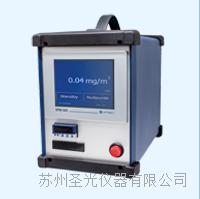 煙塵分析儀/粉塵儀測試儀 STM225