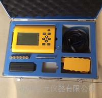 便攜式鋼筋掃描儀 S180