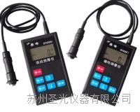 便攜式涂鍍層膜厚計 DF600N1/DF600F1