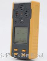 臭氧檢測儀 GC-O3