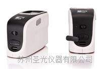 色彩色差檢測儀 CMS-6A/6B