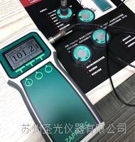 非磁性金屬電導率測試儀