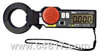 M-340IR钳形漏电电流表 M-340IR