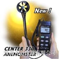 CENTER330叶轮风速计 CENTER330