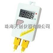 衡欣AZ88378双通道接触式温度记录仪 AZ88378