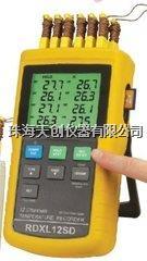 **供应美国OMEGA RDXL12SD型12通道手持式热电偶数字温度计 RDXL12SD