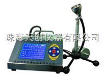 **供应CLJ-350多通道激光尘埃粒子计数器 CLJ-350