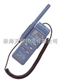 **供应美国OMEGA高性能手持式HH314A温湿度计代理经销 HH314A