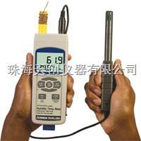 美国OMEGA带记录功能RHXL3SD手持式温湿度计 RHXL3SD