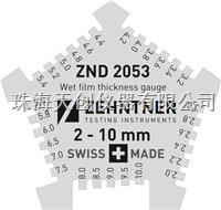 进口ZND2053大量程五角湿膜梳 ZND2053