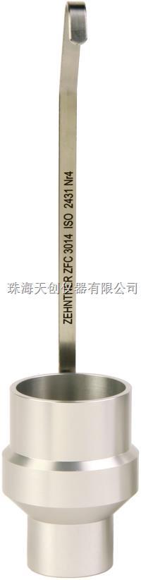 瑞士杰恩尔ZFC3014带手柄粘度杯 ZFC3014