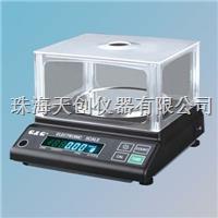 双杰高性价比JJ500电子天平 JJ500
