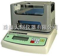 现货正品小量程QL-120I稀土金属材料比重计销售 QL-120I