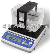 多功能小量程QL-120F炭素密度测试仪 QL-120F