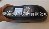 可测量特效色彩爱色丽MA96手持式多角度分光光度计 MA96