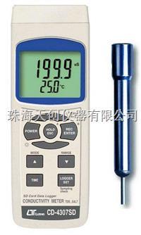 台湾路昌CD-4307SD带数据记录多功能电导率/TDS/盐份检测计 CD-4307SD