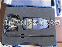 日本加野低风速6006手持式热式风速仪 6006