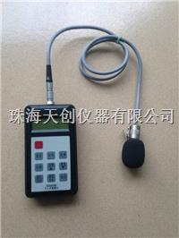 HS5628B多功能积分声级计个人声暴露计 HS5628B