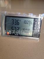 带大气压力检测的多功能温湿度表testo 622 testo 622