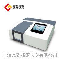 紫外可見光分光光度計(比例雙光束) UV1900