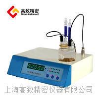 微量水分測定儀(卡爾費休庫倫水分儀) WS-3