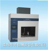 灼热丝试验机(触摸屏控制)