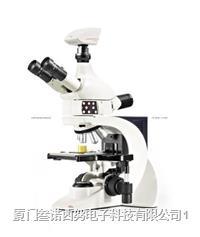 徠卡 MD750M金相顯微鏡 MD750 M