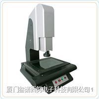 全自動影像測量儀 VMS-2010A