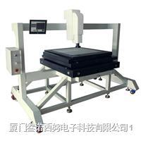 大行程全自動影像測量儀 VMS-7060A