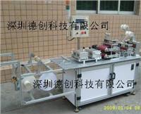 標準型導電泡棉成型機 dc-pmcxj-09