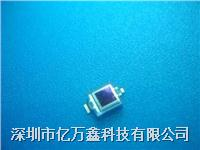 硅光電池 SFH2430.