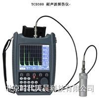 时代TCD380 超声波探伤仪