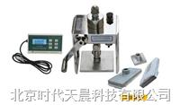 HC-2000A智能粘结强度检测仪