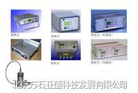 CMC微水分析儀 TMA210P