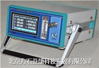 便攜式微水儀 DP8000