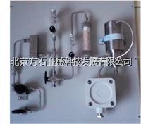 在線氧中氫分析儀 ADEV-6866