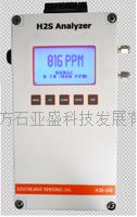 在線微量硫化氫分析儀 H2S-150