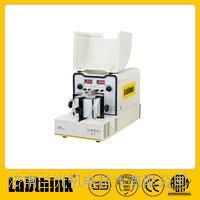 氧氣滲透性測試儀型號 廠家 C230