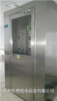 不鏽鋼風淋室 SXSS-FL03