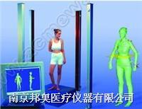 三维人体扫描仪 Anthroscan 3D VITUS