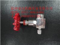 J23W針型閥 J23W