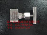 J13W不鏽鋼針型閥 J13W