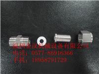 焊接式終端接頭 JB970