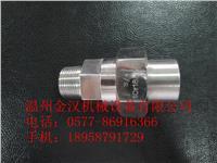 焊接式終端直通接頭 JB970