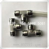 不鏽鋼快插接頭 不鏽鋼快插直通終端接頭 氣管外螺紋旋轉氣源氣動接頭