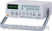 函數信號發生器 GFG-8255A