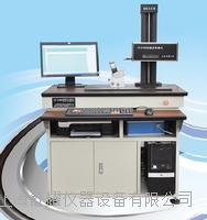 上海CX3系列粗糙度輪廓儀