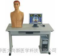 (網絡版)智能化心肺檢查教學系統 SX-505