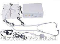 電腦心肺聽診儀(20人以上臨床教學用) SX516
