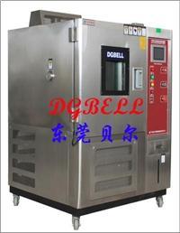 冷热循环试验箱 BE-TH-800